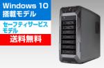 GALLERIA VZ-X SLI セーフティサービスモデル 価格