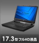 NEXTGEAR-NOTE i71000ラインナップ