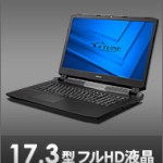 2016年11月NEXTGEAR-NOTE i71000PA2-SPスペック