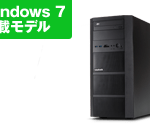 2016年5月モデルraytrek LCF-E W5 Windows 7 Core i7-5960Xスペック