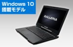 GALLERIA MHF-Z High Grade Edition 推奨パソコン QSF960HE2 価格