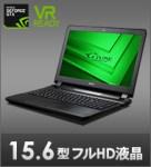 NEXTGEAR-NOTE i5530ラインナップ