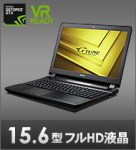 NEXTGEAR-NOTE i5540PA1 価格