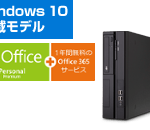 2017年7月Slim Magnate GE-S Officeスペック