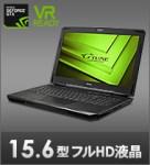 NEXTGEAR-NOTE i5550GA1-C 価格