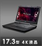 NEXTGEAR-NOTE i71130GA1 価格