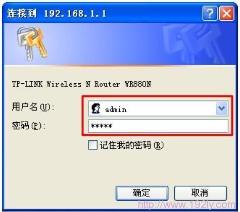 路由器的ip地址如何更改? - 電腦教程