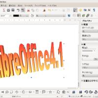 LibreOffice4.1-Writer