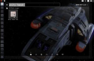 Screenshot from 2014-09-07 06:58:09_rsz
