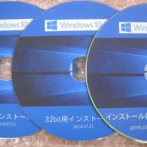 図1:Windowsの適切なエディションを選びます。今回のPCは、64bitなので64bit版のDVDを選びました。インストールDVDをDVDドライブにセットします。