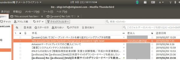 図1:「This account has been hacked! Change your password right now!」を受信(6日前)