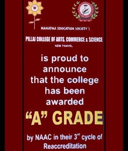 naac-a-grade-1