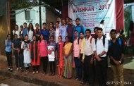 Avishkar Research Convention, University of Mumbai 2017-18