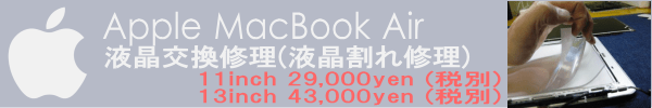 applemacbookair_new