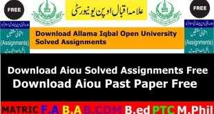aiou old papers