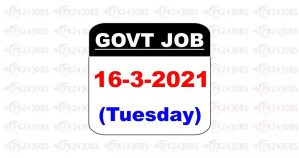 Latest Jobs in Pakistan District and Session Court Okara Jobs 2021