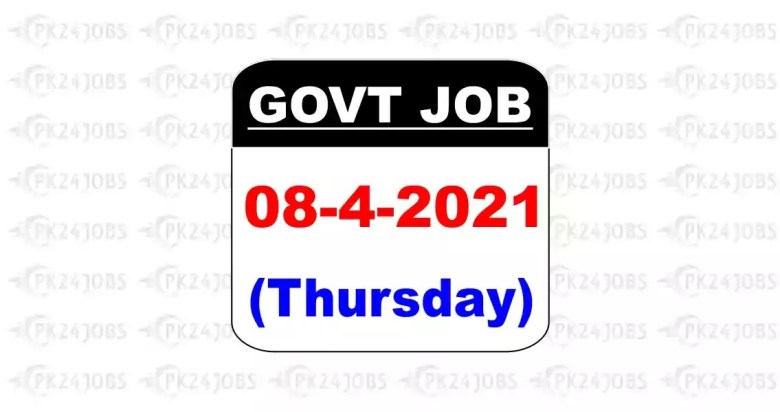 New Jobs in Pakistan District and Session Court Jacobabad Sindh Jobs 2021