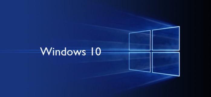 Windows 10 achtergrond