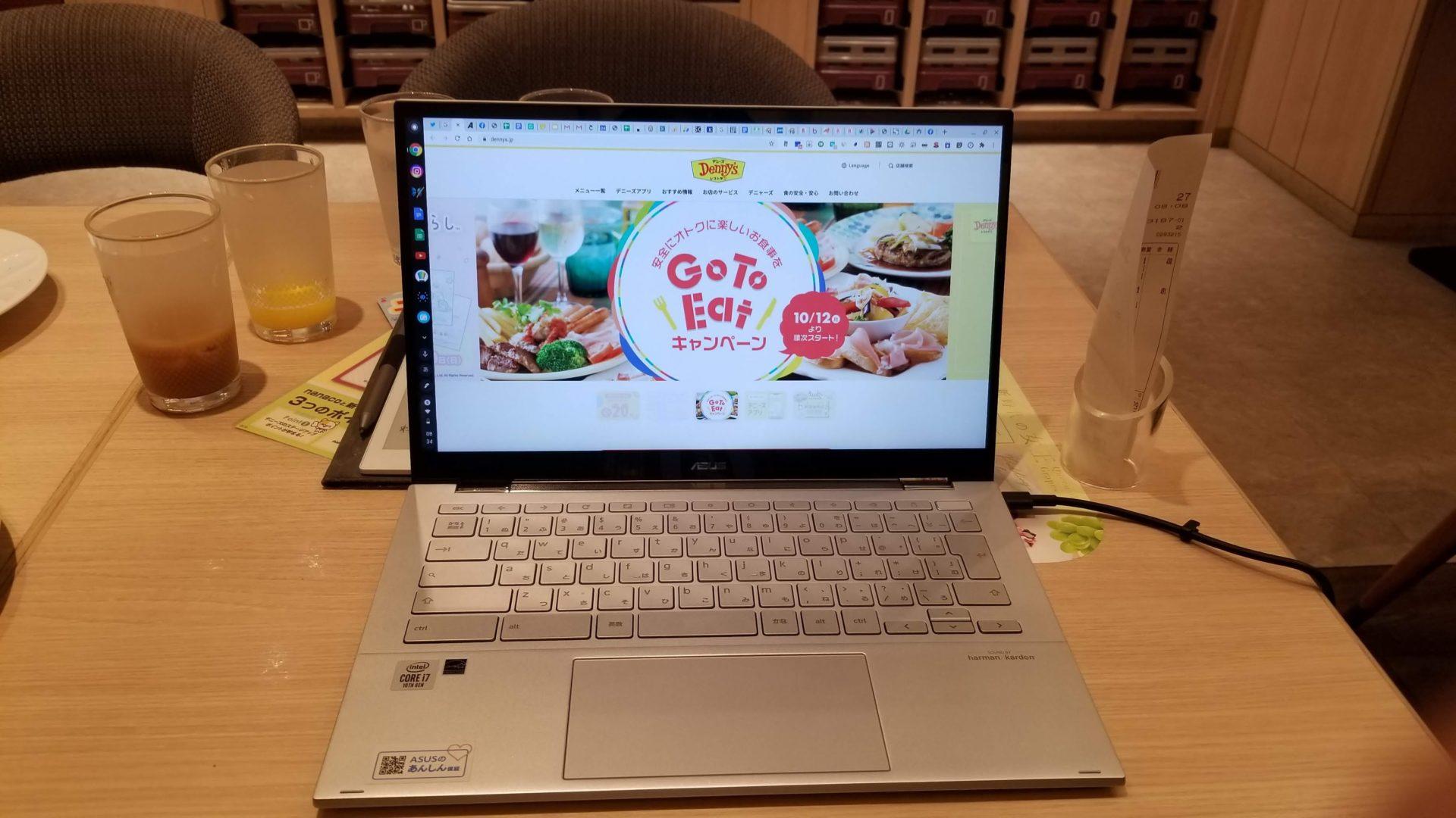 Chromebook Flip C436FA