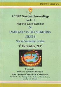 https://i1.wp.com/pcerpanvel.ac.in/wp-content/uploads/2020/03/seminar-proceedings-book-13-1.jpg?fit=209%2C300&ssl=1