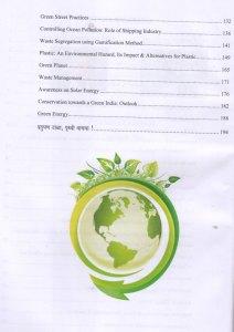 https://i1.wp.com/pcerpanvel.ac.in/wp-content/uploads/2020/03/seminar-proceedings-book-15-3.jpg?fit=212%2C300&ssl=1