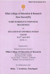 https://i1.wp.com/pcerpanvel.ac.in/wp-content/uploads/2020/03/seminar-proceedings-book-16-1.jpg?fit=202%2C300&ssl=1