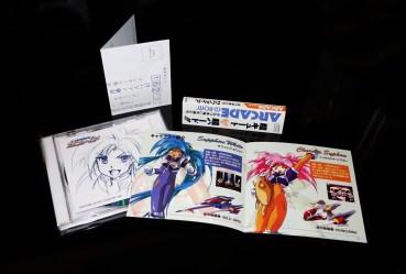 Ginga Fukei Densetsu Sapphire 04