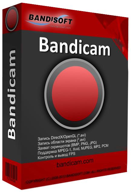 Bandicam Crack 4.6.2.1699 + Activation Key 2020 Download