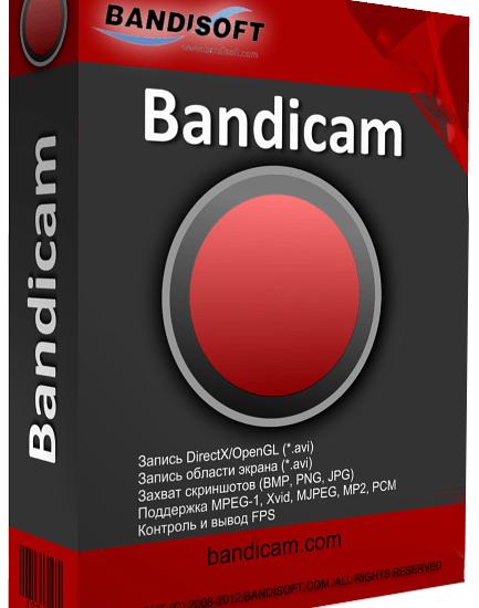 Bandicam Keygen