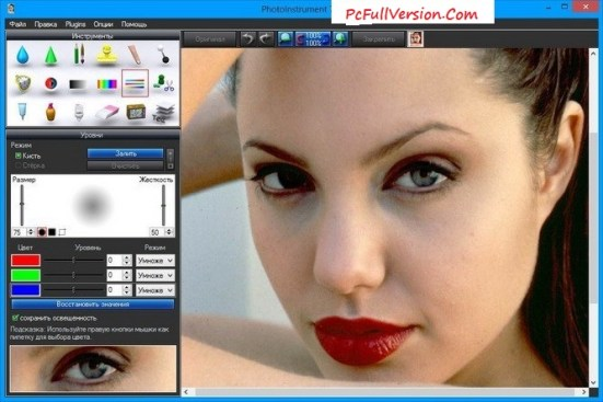 PhotoInstrument 7.6 Build 946 Crack