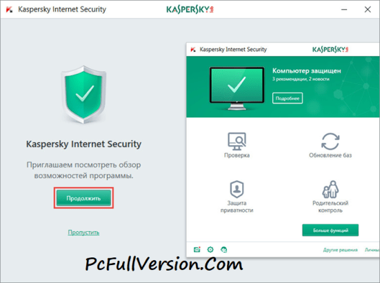 Kaspersky Internet Security 2018 Crack + License Key Full