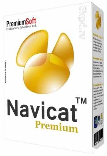 Navicat Premium 12 Crack + Serial Key Full Free Download