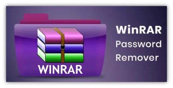 WinRAR Password Remover 2018