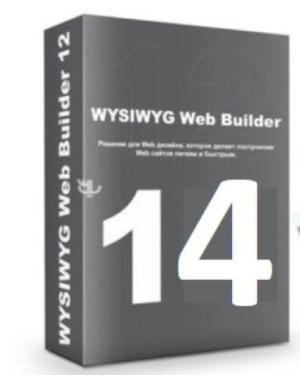 WYSIWYG Web Builder 14 Serial Key
