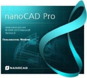 nanoCAD Pro Crack