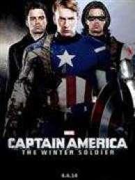 אין כמו החליפה של קפטן אמריקה