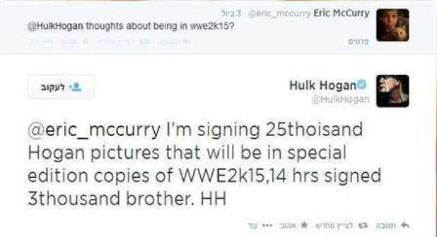 WWE2K15HH