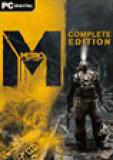 Metro_complete_product