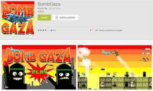 תמונות מסך מהחנות של גוגל פלי