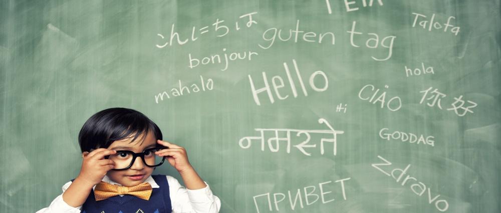 Uygulamalar ile Dil Öğrenin !