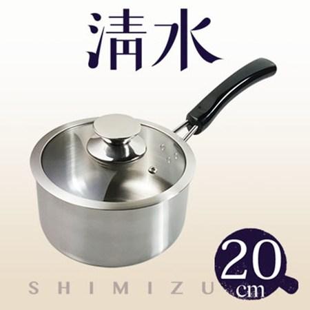 清水316不鏽鋼湯鍋20CM 鍋具 特力家購物網