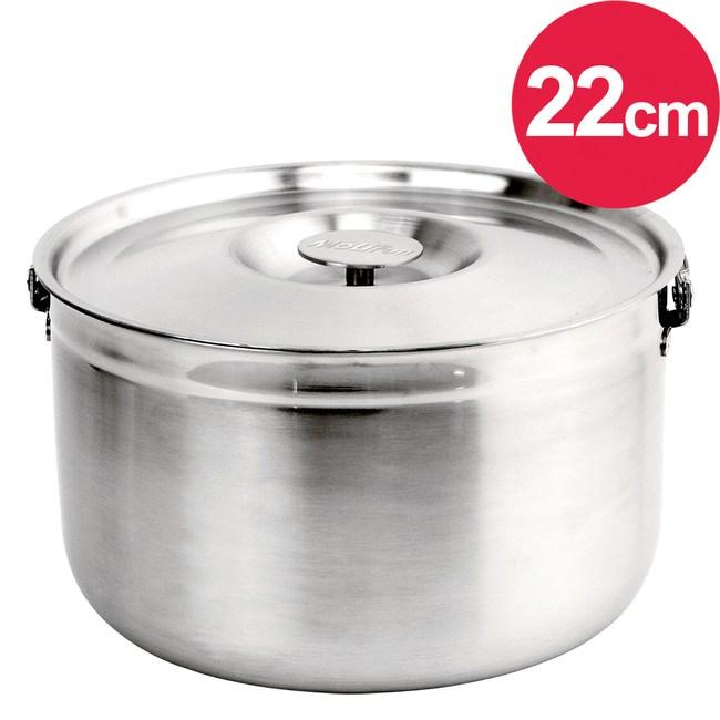 MoLiFun魔力坊 臺灣製316不鏽鋼內鍋/調理鍋/提鍋(22CM)~適用電磁 鍋具 特力家購物網