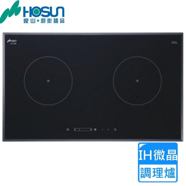 【豪山】IH-2360 滑動式觸控雙口IH微晶調理爐(220V)|廚房設備|特力家購物網