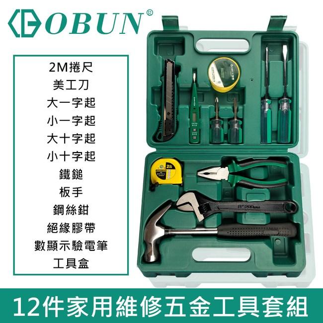 【OBUN】12件多功能家用維修五金工具套組 101102|手工具|特力家購物網