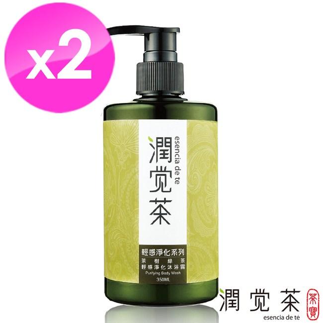 【茶寶 潤覺茶】茶樹綠茶輕感淨化沐浴露350ml(2瓶組) 個人清潔 特力家購物網