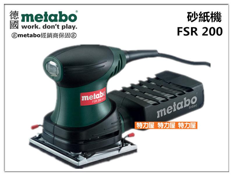 國際知名老牌 Metabo 美達寶 FSR 200 砂紙機 研磨機 磨砂機|電動工具|特力家購物網