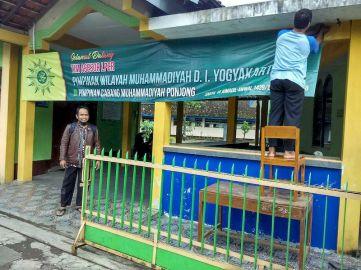 Pimpinan dan Anggota PCM Ponjong Persiapan Penilaian LPCR se D I Yogyakarta Gambar (06)