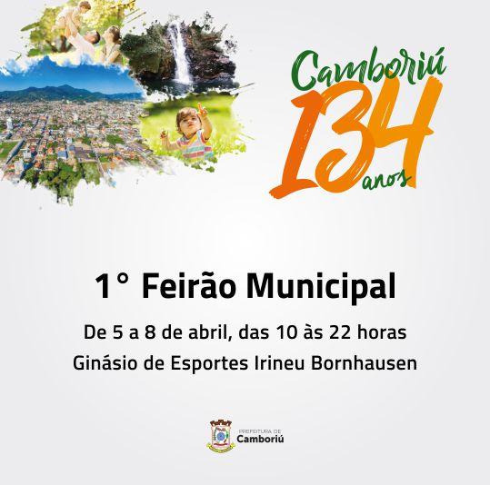 1° Feirão Municipal irá movimentar comércio de Camboriú durante aniversário de 134 anos