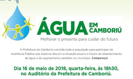 Prefeitura de Camboriú realizará audiência pública sobre abastecimento de água nessa quarta-feira