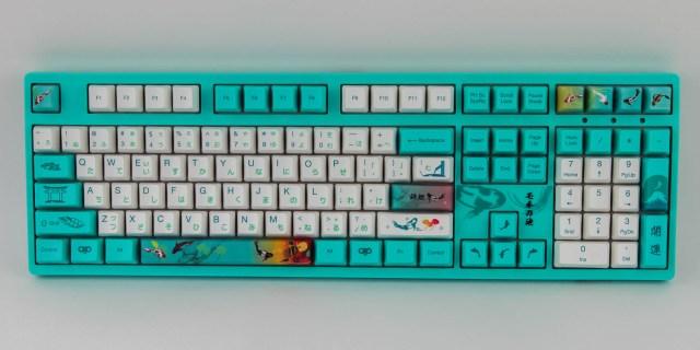 Keyboard Impressionism With The Akko 3108v2 Monet's Pond 2
